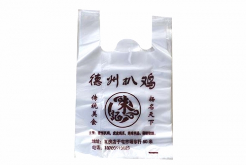Production of environmental protection bags